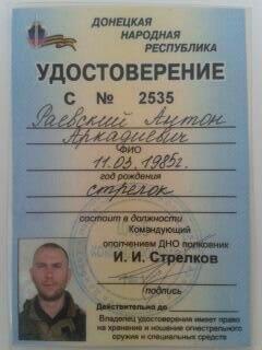 raevskiy_anton_5